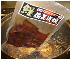熱湯で湯煎する