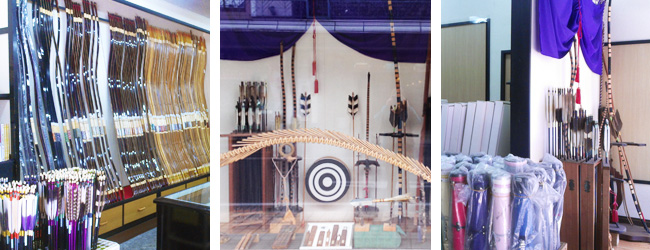 小野弓道具店舗景観